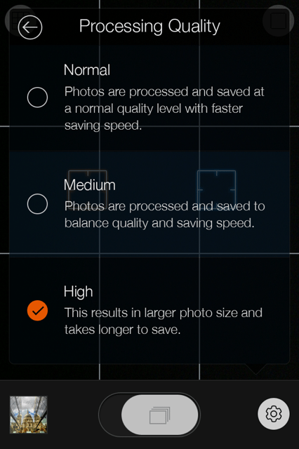 FotorHDR-Setting-ProcessingQuality