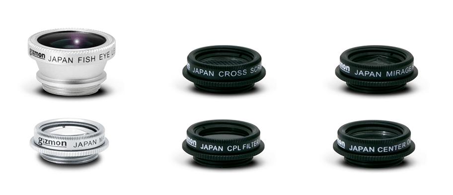 Gizmon Lenses
